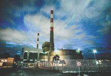 Wien Energie fährt Kraftwerke hoch – Wärme- und Energieversorgung ist auch bei tiefsten Temperaturen gesichert (Bildquelle: Wien Energie/Ian Ehm)