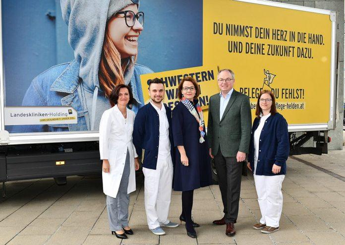 NÖ Landeskliniken-Holding startet Kampagne für den Pflegeberuf